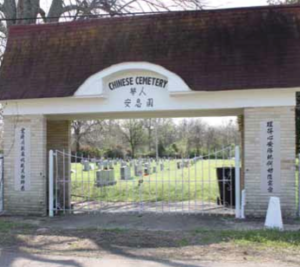 The Chinese Cemetery. Here lies a part of Greenville that is disappearing quickly.