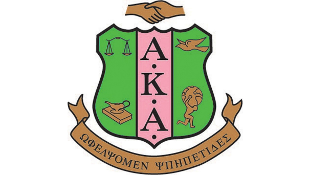 Alpha Kappa Alpha Does It All In One Week Hottytoddy