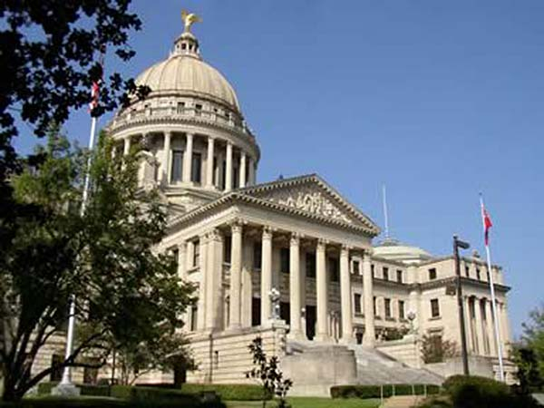 Mississippi State Capitol, photo provided by its website.