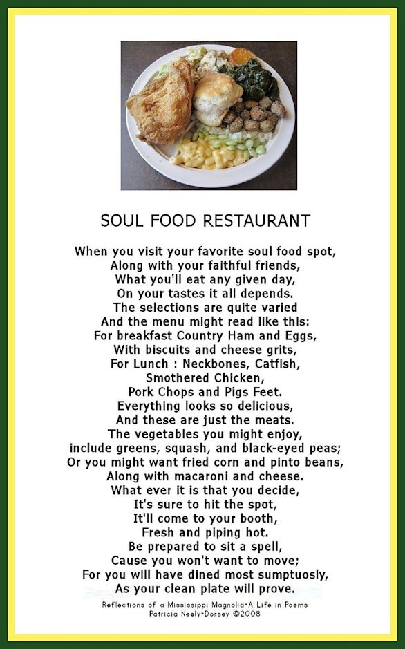 ode poems about food - photo #18