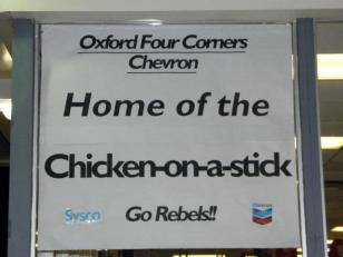 Sign displayed outside Chevron.