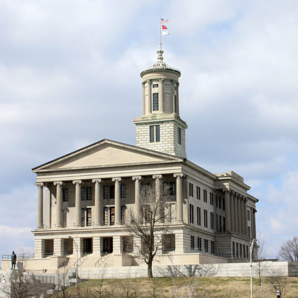 Alabama State Capitol - Wikipedia
